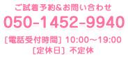 TEL 052-459-5090